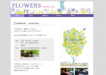 アートイベント FLOWERS