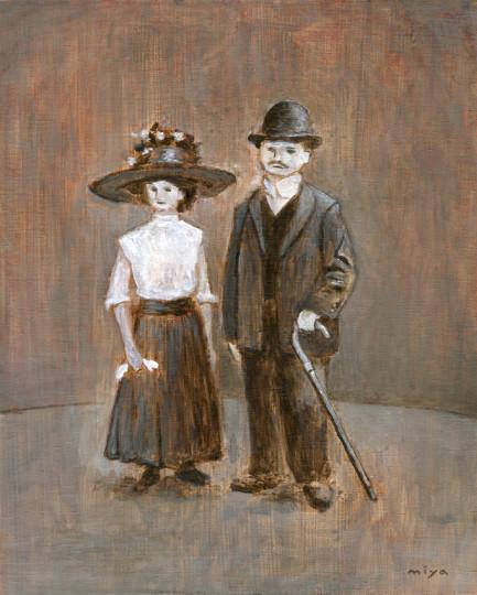 紳士と淑女のバラード